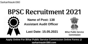 Read more about the article BPSC Recruitment 2021   Bihar PSC 138 Assistant Audit Officer, Apply Online @ bpsc.bih.nic.in