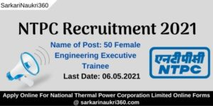 Read more about the article NTPC Recruitment 2021: Fill Online For 50 Female Engineering Executive Trainee Posts