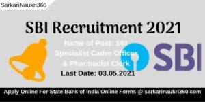 Read more about the article SBI Recruitment 2021: Apply Online For State Bank Of India SCO Jobs @ sbi.co.in