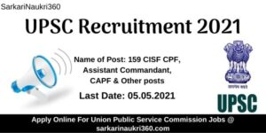 Read more about the article UPSC Recruitment 2021 | CISF 159 CPF, Assistant Commandant, CAPF & Other posts Notificationn Download Here