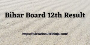 Read more about the article Bihar Board 12th Result 2021 – Download BSEB 12th Result Roll No Wise in April @http://biharboardonline.bihar.gov.in/