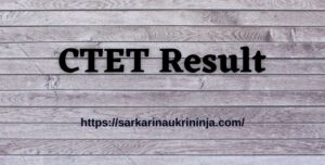 Read more about the article CTET Result 2021: Download CBSE Central Teacher Eligibility Test Exam Result @ ctet.nic.in