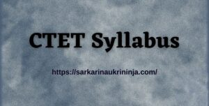 Read more about the article Download CTET Syllabus 2021 – CBSE CTET 2021 Teacher Exam Pattern & Preparation Books