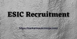 Read more about the article ESIC Recruitment 2021: Apply For Upper Division Clerk/Clerk-Cashier And Stenographer Posts