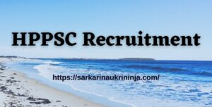 Read more about the article HPPSC Recruitment 2021 Notification – Apply Online For Administrative Combined Competitive Exam@ hppsc.hp.gov.in