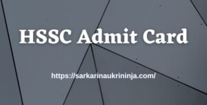 Read more about the article HSSC Admit Card 2021 | Download Haryana SSC Constable Hall Ticket @ hssc.gov.in