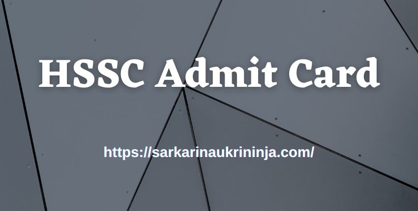You are currently viewing HSSC Admit Card 2021 | Download Haryana SSC Constable Hall Ticket @ hssc.gov.in
