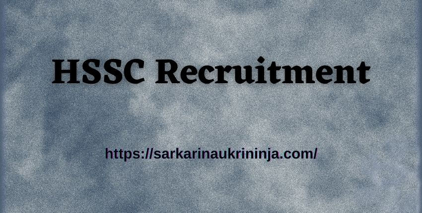 You are currently viewing HSSC Recruitment 2021: Apply Online For Haryana SSC 520 Male Constable Vacancies