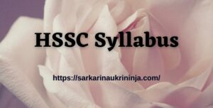 Read more about the article HSSC Syllabus 2021 | Collect Subject Wise Haryana SSC Staff Nurse Exam Syllabus & Pattern