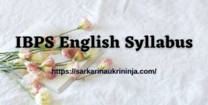 Read more about the article IBPS English Syllabus 2021 | Download Chapter Wise IBPS English Language Exam Pattern And Syllabus