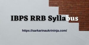 Read more about the article Download IBPS RRB Syllabus 2021 For Prelims & Mains Exam- Get Official IBPS RRB Mock Test Link Here