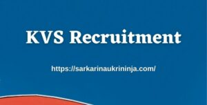 Read more about the article KVS Recruitment 2021 | Apply Online for Various KVS PGT, TGT, PRT Vacancies Here