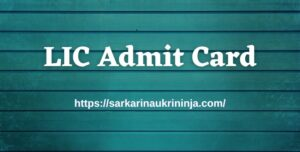 Read more about the article LIC Admit Card 2021 | Download All Examination Information For 5000 Assistant (Insurance Representative) Posts Examination