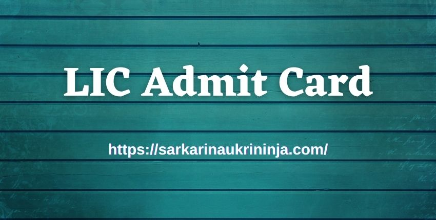You are currently viewing LIC Admit Card 2021 | Download All Examination Information For 5000 Assistant (Insurance Representative) Posts Examination