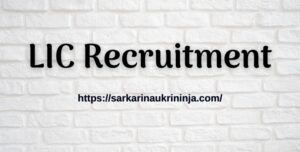 Read more about the article LIC Recruitment 2021 | Online Form For LIC India Various Assistant Vacancies