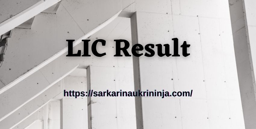 You are currently viewing LIC Result 2021: Check Life Insurance Corporation Exam Result For AAO Exam @ licindia.in