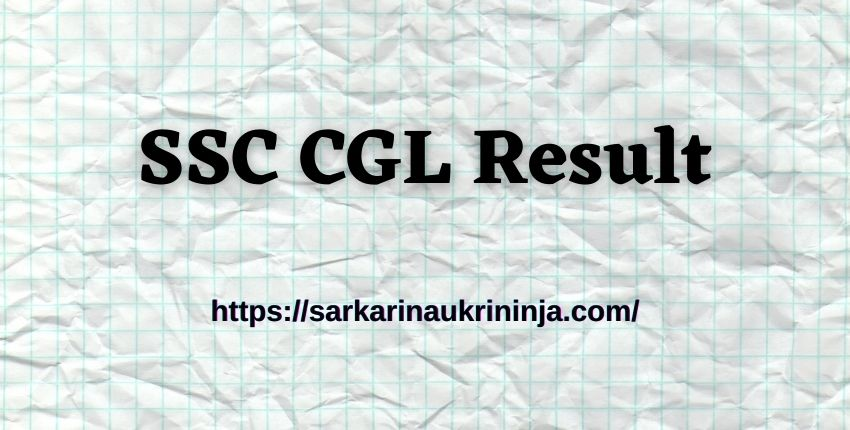 You are currently viewing Download SSC CGL Result 2021 – SSC CGL Exam Result for Tier I, List of Qualifying Candidates, Tier II Exam Date