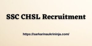 Read more about the article SSC CHSL Recruitment 2020-21 Online Form – Check SSC 10+2 Exam Notification, CHSL Salary, Important Date