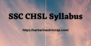 Read more about the article Download SSC CHSL Syllabus 2021 Hindi PDF, SSC 10+2 Exam Syllabus & Pattern with Model Question Paper