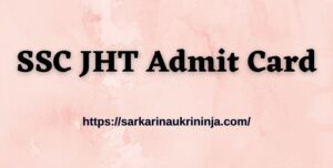 Read more about the article SSC JHT Admit Card 2021 : Download SSC Junior Hindi Translator Call Letter @ ssc.nic.in