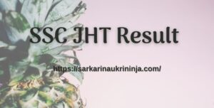 Read more about the article SSC JHT Result 2021 | Check SSC Junior Hindi Translator Exam Result @ ssc.nic.in