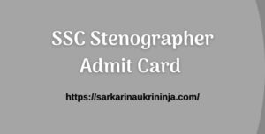 Read more about the article SSC Stenographer Admit Card 2021 | Download SSC Steno Group 'C' & 'D' Vacancy Hall Ticket @ ssc.nic.in