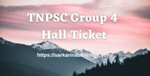 Read more about the article TNPSC Group 4 Hall Ticket 2021, Tamil Nadu PSC Group IV (CCSE) Admit Card at tnpsc.gov.in