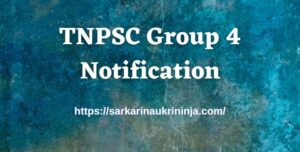 Read more about the article TNPSC Group 4 Notification 2021 – Get Online Apply Dates For Tamil Nadu PSC Group IV Jobs