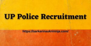 Read more about the article UP Police Recruitment 2021 – Apply for 1329 UPPRPB Sub Inspector & Asst Sub Inspector @ prpb.gov.in