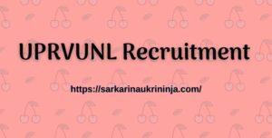Read more about the article UPRVUNL Recruitment 2021   Apply For Uttar Pradesh RVUNL 196 Junior Engineer Vacancies