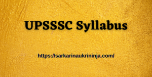 Read more about the article UPSSSC Syllabus 2021 Pdf   What Is Uttar Pradesh SSSC Preliminary Eligibility Test Exam Scheme?