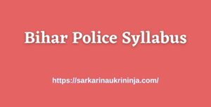 Read more about the article डाउनलोड Bihar Police Syllabus 2021: Download बिहार पुलिस वन रक्षक (Forest Guard) Exam Syllabus, Pattern & Guidelines