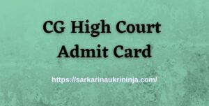Read more about the article CG High Court Admit Card 2021 | Download Chhattisgarh HC Stenographer Exam Call Letter Here