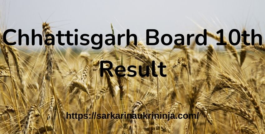 You are currently viewing Download CGBSE 10th Result 2021 – CG Board 10th Exam Result By Roll No Declare on 25.07.2021