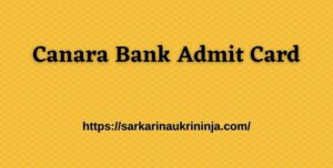 Read more about the article Canara Bank Admit Card 2021, Download Canara Bank Probationary Officer PGDBF Exam Call Letter Here