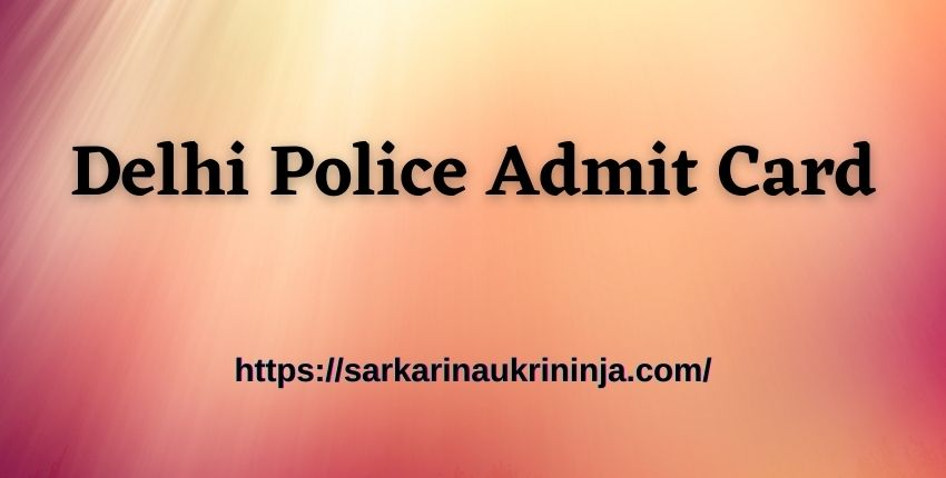 You are currently viewing Delhi Police Admit Card 2021: Download Head Constable Exam Hall Ticket
