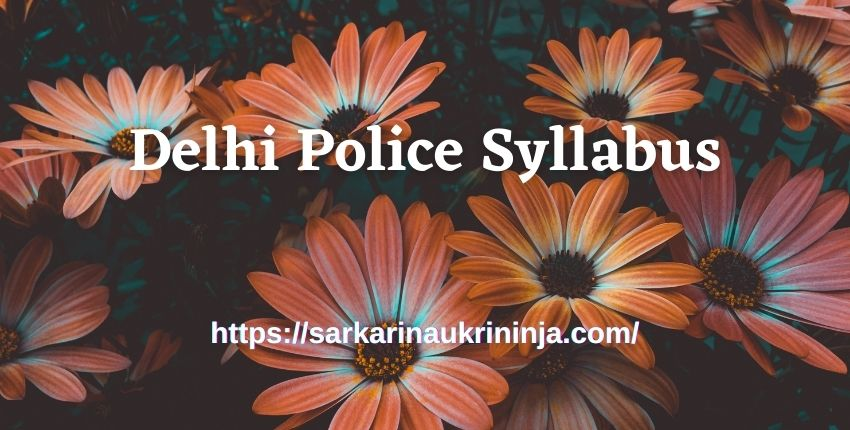 You are currently viewing Delhi Police Syllabus 2021: Download Subject Wise Head Constable Exam Syllabus & Pattern