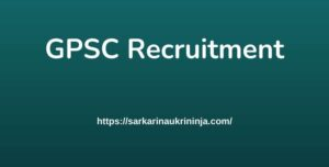 Read more about the article GPSC Recruitment 2021 Notification | Fill Registration Form For Assistant Engineer, Tutor, Dy Director, Deputy Regional Fire Officer & Other vacancies
