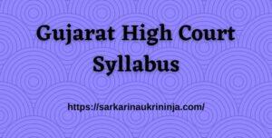 Read more about the article Gujarat High Court Syllabus 2021: Download Gujarat HC Civil Judge Exam Pattern & Syllabus