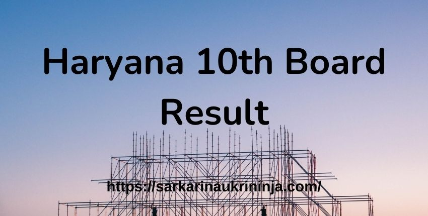 You are currently viewing Check HBSE 10th Result 2021 – Haryana Board Result For Class 10 Download Roll No Wise