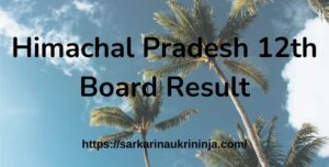 Read more about the article HPBOSE 12th Result 2021 Download | HP Board 10+2 Result Check By Roll No. Wise
