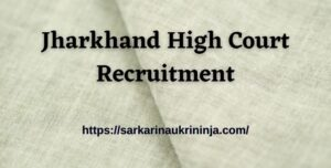 Read more about the article Jharkhand High Court Recruitment 2021 | Online Forms For Jharkhand HC various Assistant, Typist & Other Jobs