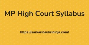 Read more about the article MP High Court Syllabus 2021: Download Madhya Pradesh Law Clerk-Research Assistant Syllabus