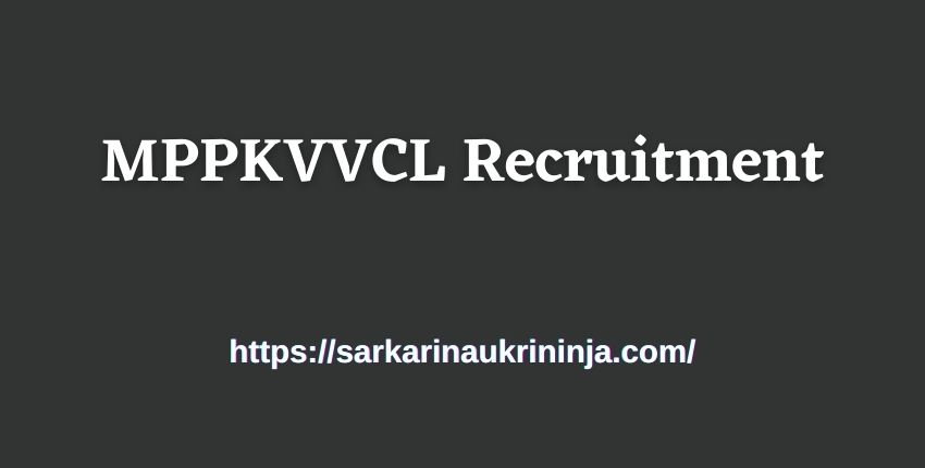 You are currently viewing MPPKVVCL Recruitment 2021 – Apply Online for MPWZ Indore Line Attendant (लाइन परिचारक) Vacancy