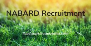 Read more about the article NABARD Recruitment 2021: Apply Online For Development Assistant Vacancies