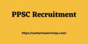 Read more about the article PPSC Recruitment 2021 | Apply for 38 Junior Engineer (Electrical) Posts
