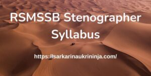 Read more about the article Download RSMSSB Stenographer Syllabus 2021 – राजस्थान आशुलिपिक परीक्षा पाठ्यक्रम, Previous Year Papers Pdf