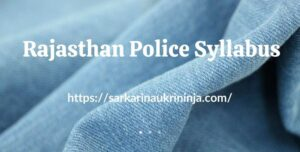 Read more about the article Download Rajasthan Police Syllabus 2021 – Varios Posts, Constable Exam Pattern & Old Question Papers Pdf