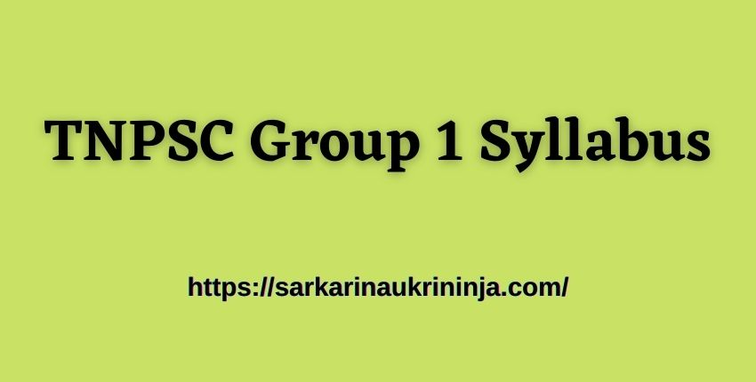 You are currently viewing Check TNPSC Group 1 Syllabus 2021 – Combined Civil Service (CCS) Exam 1 Syllabus & Pattern