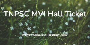 Read more about the article Download TNPSC MVI Hall Ticket 2021 – Tamil Nadu PSC Motor Vehicle Inspector Admit Card @ tnpsc.gov.in